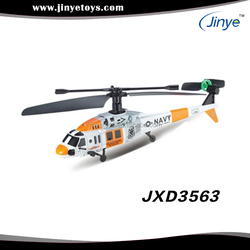 JXD3563-channel remote control aircraft frequency band coil