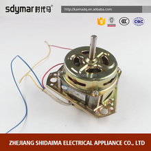 Latest products spining motor used washing machine motors