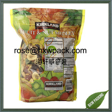 Dried nut and fruits food packaging bag with resealable ziplock