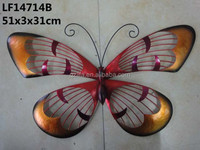 Iron butterfly home decoration wall