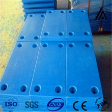 HDPE marine fender Cone fenders boards made of hdpe/ Cheapest UHMW PE pad for wharf fender panel