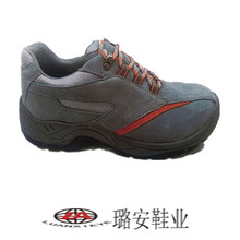 anti-slipping sporty handsome hiking anti-smash anti-smashing safety shoe wechat:15003173551