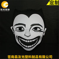 birthday party mask cartoon mask big smile face mask