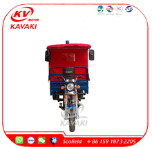 Three Wheel Motorcycle made in China/Motor Tricycle/air cooling engine Cargo Tricycle