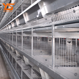 H Type 4-8 tiers Poultry Layer Battery Cage
