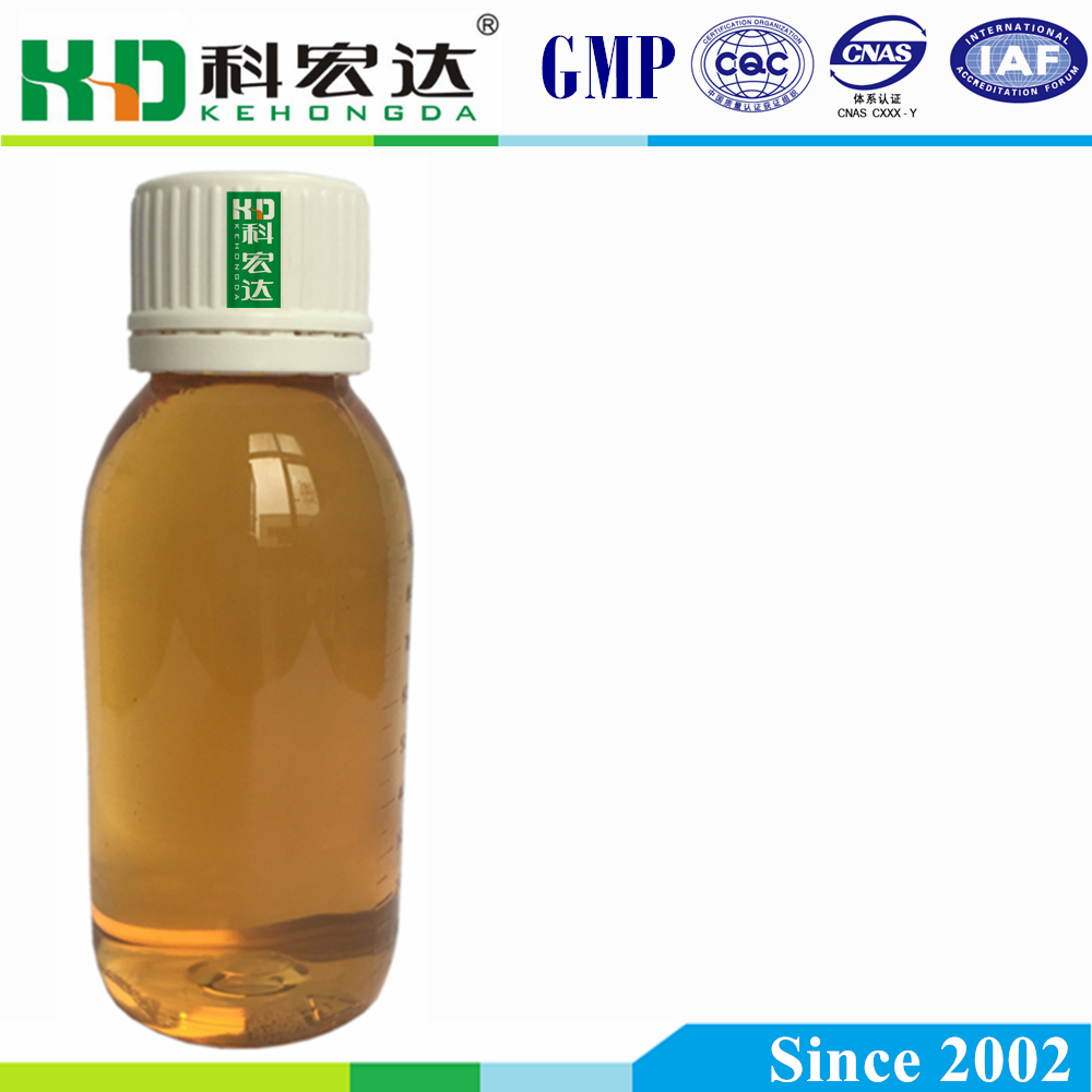 Sunflowerseedamidopropyl Dimethylamine, water repellent chemical