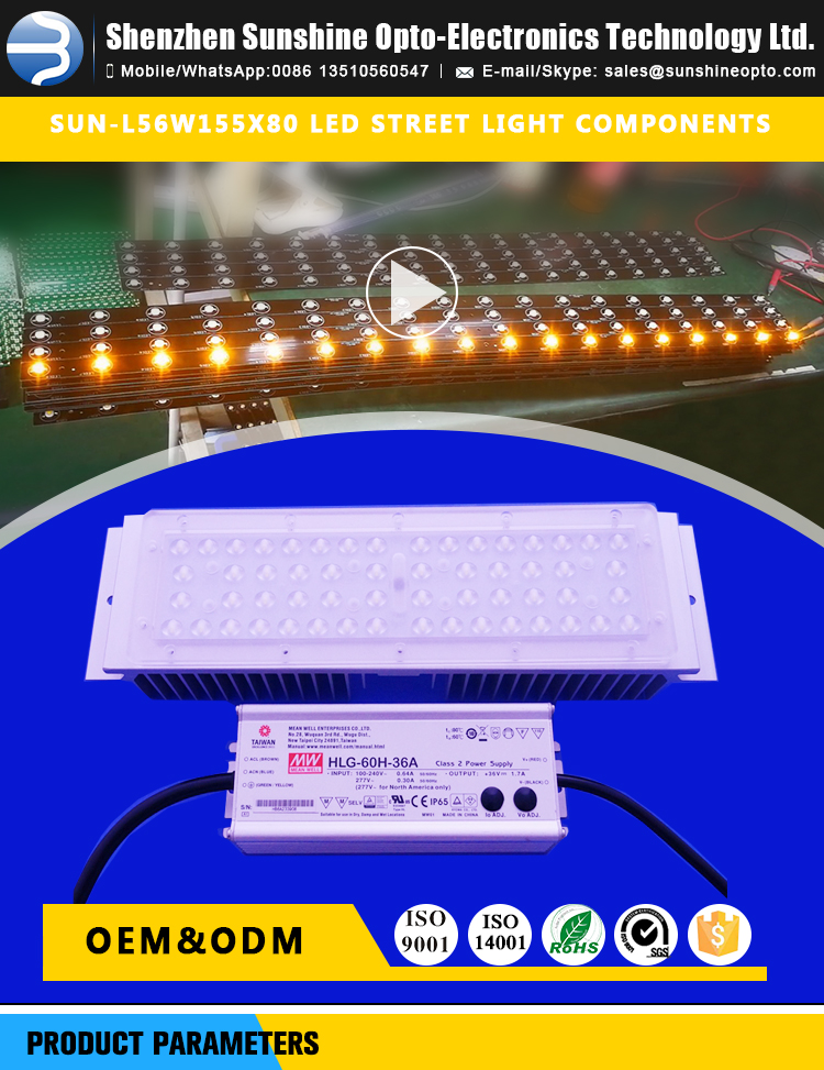 Street Light Parts 56w Led Module with Lens for Replacement
