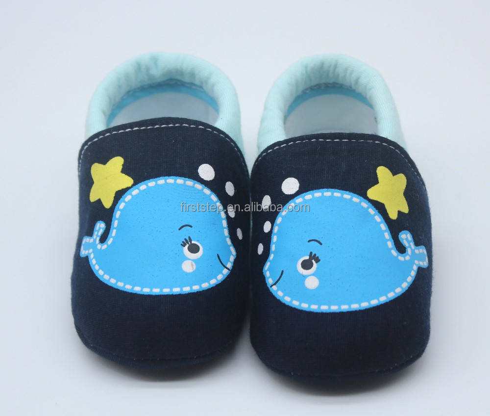 lovely baby soft shoes