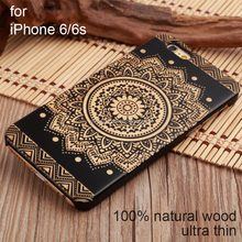 wholesale wooden cover, free sample phone case