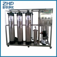 ZHP mineral water machine price in india water treatment plant