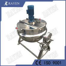 China Stainless steel reaction kettle steam cooking equipment