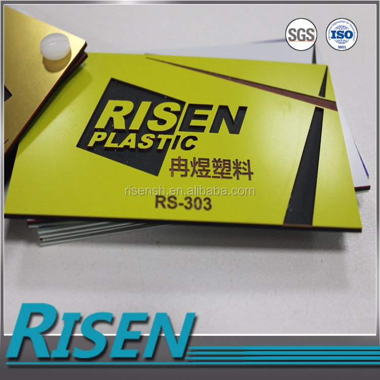 RS-303 yellow/red/black laser engraving promotion and insulated three color abs plastic sheet