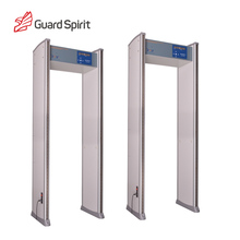 Self-Checking Guard Spirit 6 Zones Security Full Body Scanner Arch Metal Detector