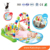 Hottest Soft Funny Music Baby Gym Mat Non-toxic Kits Play Mat With Music And Light