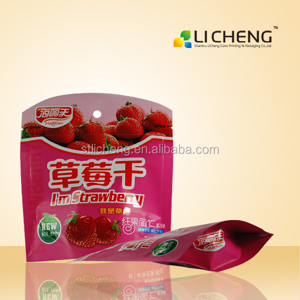 2014 new products in market plastic food bag zip lock bags with heat seal