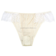 Classic Real Silk Brief For Lovely Ladies Sexy & Graceful
