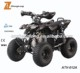 Motocicleta china 250cc atv with ce certificate sticker
