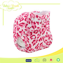 MPL074 adult baby girl wizard cloth diaper change, adult baby girl diaper change