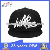 Black Cap White Embroidery Round Cricket Sports Flat Cap Hat