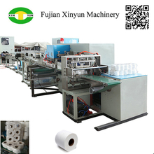 Automatic toilet tissue paper soft wrapping machine