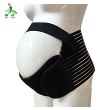 Postpartum post pregnancy hip compression support belt band maternity belts