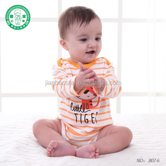 Wholesale Unisex Baby Jumpsuit
