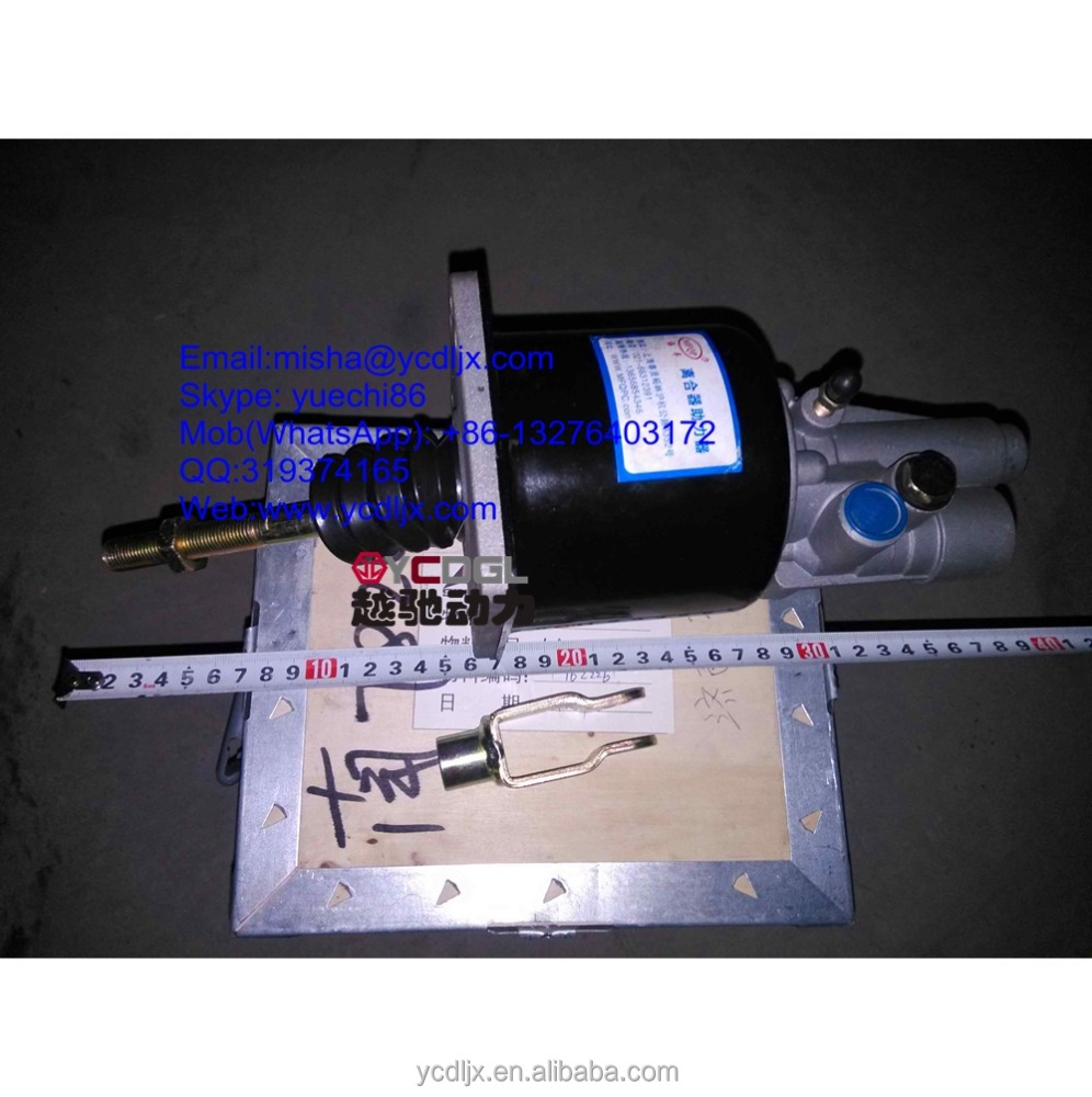 Higher quality spare parts for XCMG QY25K5 crane --Clutch help cylinder
