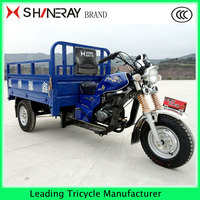 ecnomic open body type CHINA CARGO THREE WHEEL MOTORCYCLE