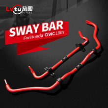 LVTU Sway bar for 10th CIVIC 2016-2017 suspension stabilizer bar