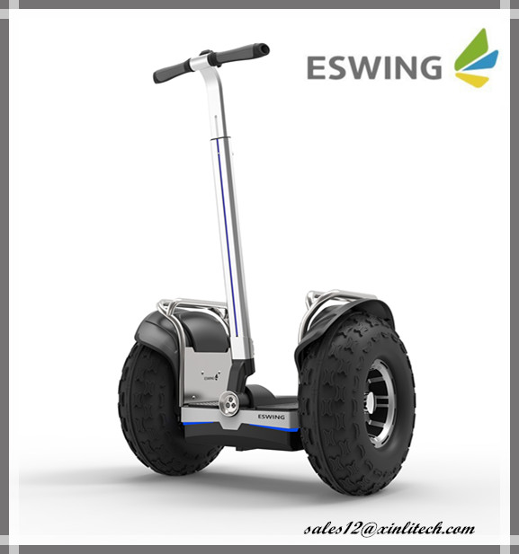 motorized electric two-wheel stand up chariot vehicle