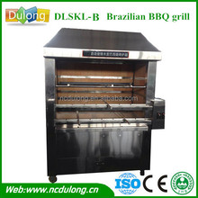 Quality promised high efficiency smoke free charcoal bbq grill