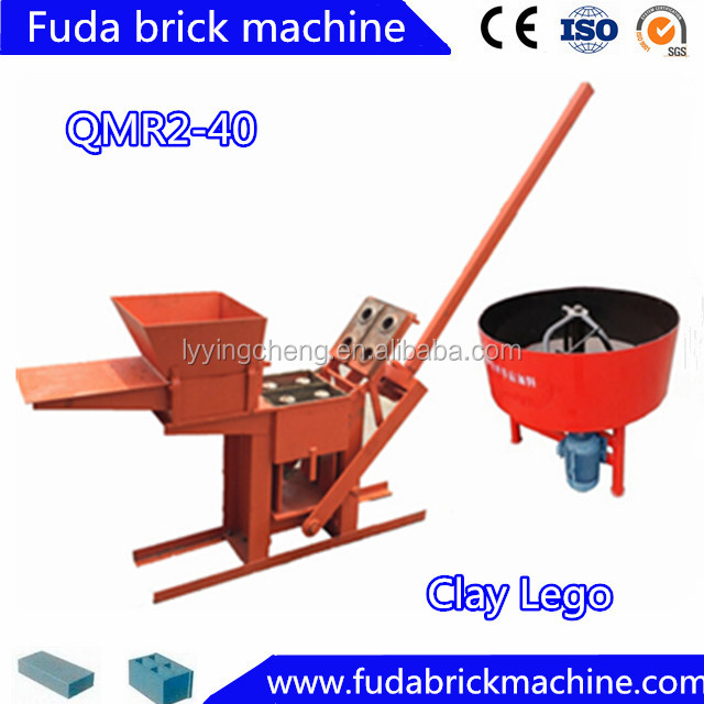 The belt and the road production!!QMR2-40 manual clay interlocking block making machine