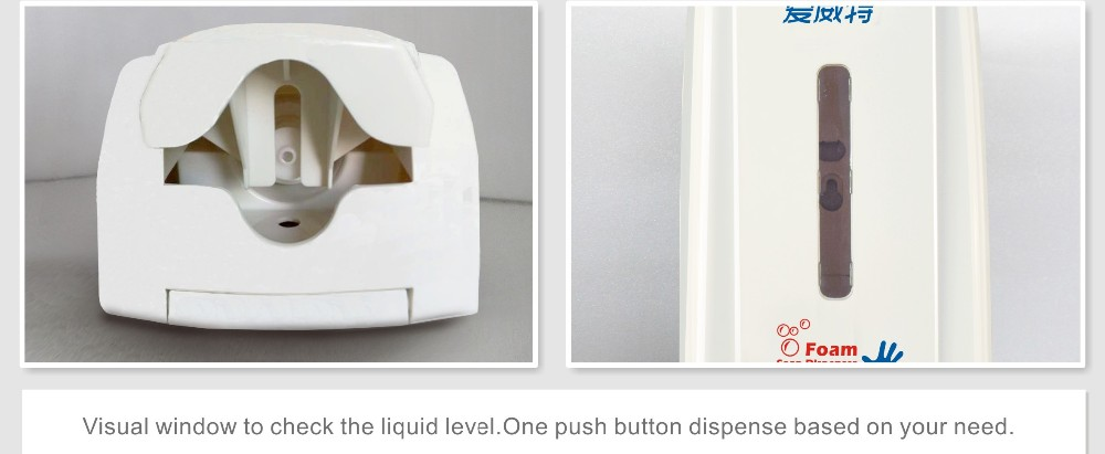 lockable plastic manual foam soap dispenser