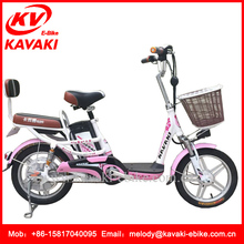 2016 New Model 16 inch Wheel Electric Bicycle Electric Motorcycle
