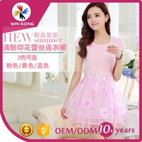 High Quality Peplum Fashion Woman Business Attire With short sleeves embroidered ladies OL dress