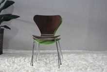Arne jacobsen 7 chair dining room furniture dining chair