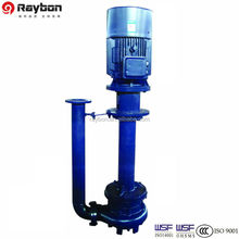 cast iron YW heavy Dirty Water Pump/upright dewatering sump pump