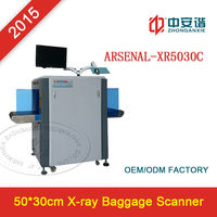 500*300mm Security Inspection Machine, X-ray Baggage Scanner, Luggage Scanner
