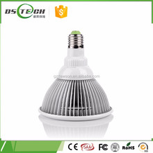 Promote plant growth!! par38 12w led grow light for garden or green house