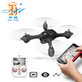 Mini quadcopter drone Altitude Hold Aircraft 2018 RC drone with 0.3MP wifi fpv hd camera