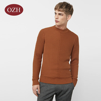 Long Sleeved Round Neck Ribbed Knit