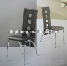 PU/PVC and metal frame ding chair