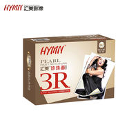 260gsm Premium Rc Crystal glossy Inkjet Photo Paper