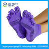 Women Rubber Yoga Gym Dance Non Slip Massage Fitness Warm Excercise Sport Socks