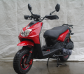 BWS V- 150CC 4-Stroke gas scooter motorcycle, new model