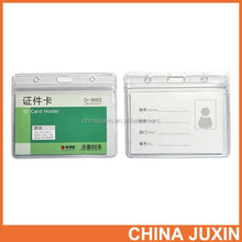 Vertical transparent pvc ID card holder