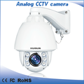 600tvl waterproof ir mini ptz analog camera with 3D positioning