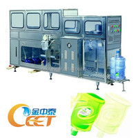 Mineral / Pure Water Filling Machine / Bottling Machine 100B/H for 5 Gallon