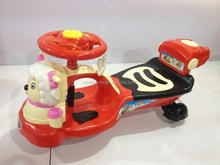 Best Sailing New Paiting Baby Swing Car Manufacturer Supplier