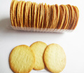 Hot Sell Mini Round Semi-hard Biscuit Wholesale
